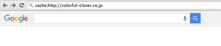 URLスクリーンショット